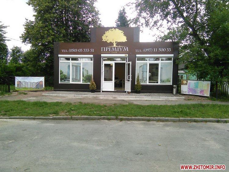vTopzabydoVa_4