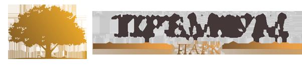 ЖК Преміум Парк - доступні квартири в новобудові у Житомирі