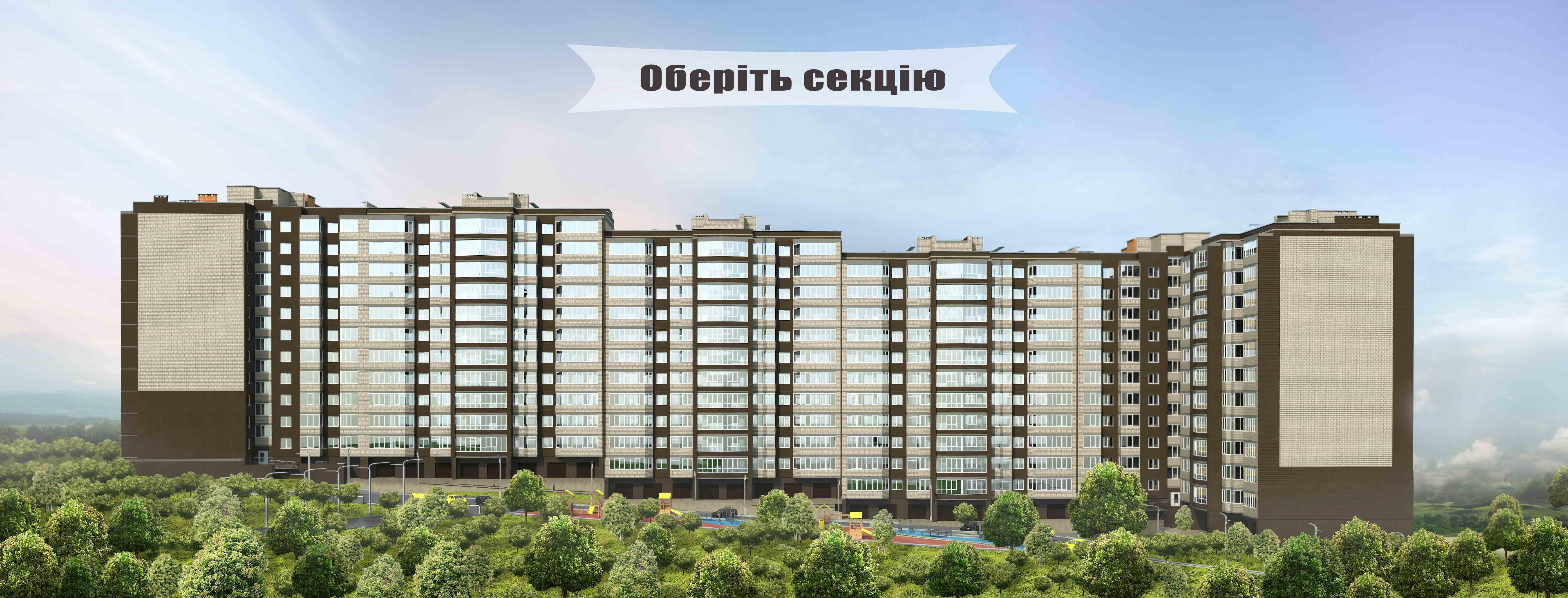 планування ЖК 'Преміум Парк' в м.Житомир