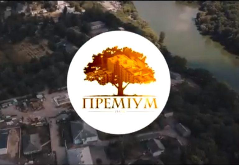 prem-park_ 2roky