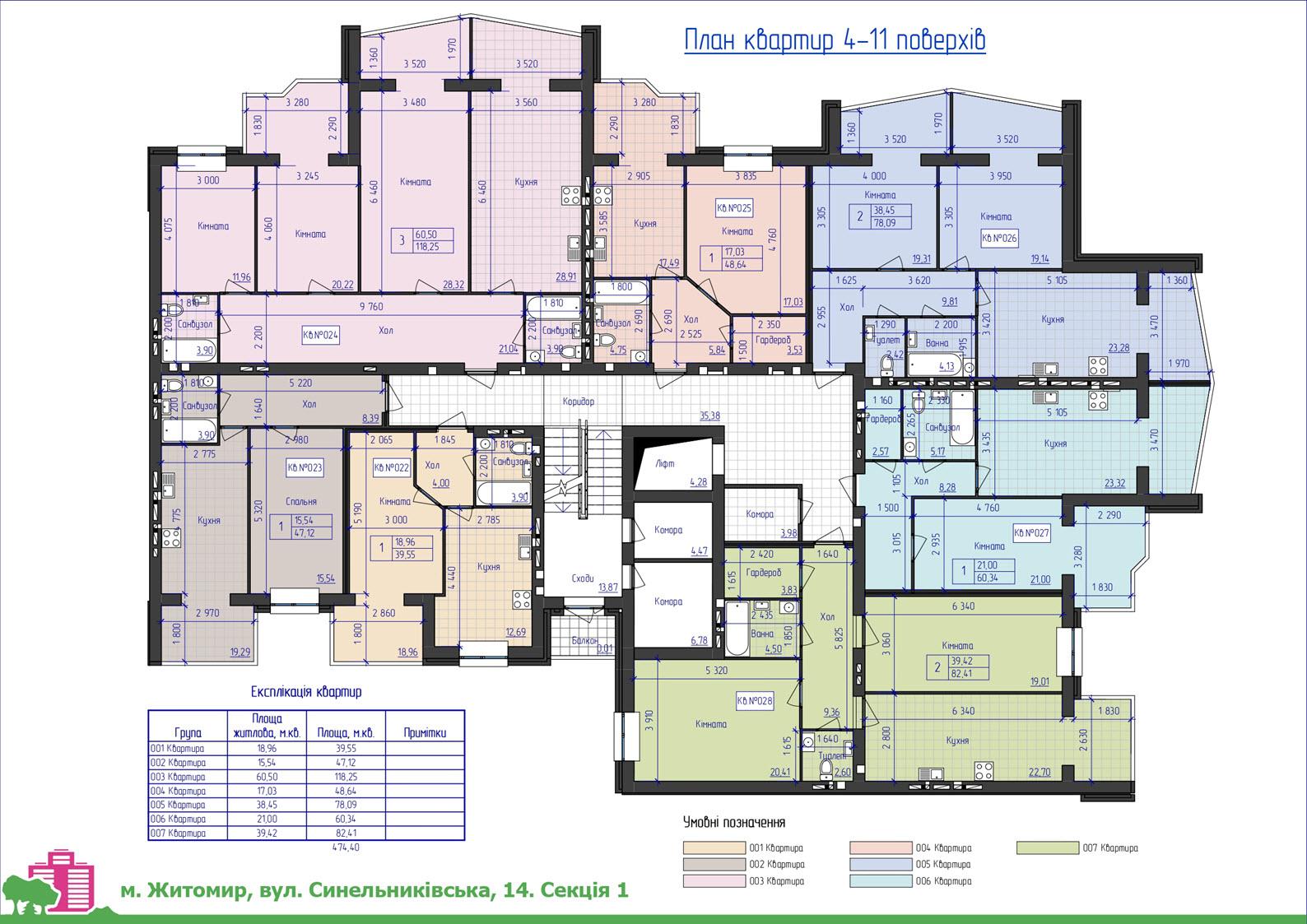 Типовой этаж 4-11